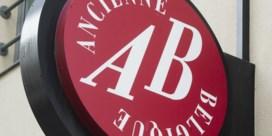 De nieuwe AB, méér dan een concertzaal