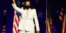 De soundtrack van de overwinning: Mary J. Blige en Bruce Springsteen