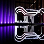 Ook Peking heeft nu big tech in het vizier