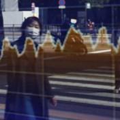 Japanse economie kruipt uit recessie