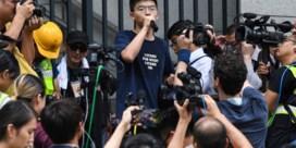 Hongkongse dissident Joshua Wong pleit schuldig tijdens proces