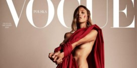 Poolse 'Vogue' mengt zich met politieke cover in strijd tegen nog strengere abortuswet
