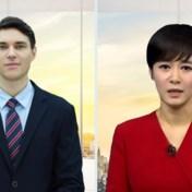 Virtuele nieuwsankers gestuurd door AI debuteren op Zuid-Koreaanse televisie