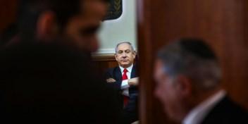 Bibi bezoekt 'heimelijk' het land van Mekka