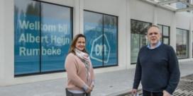 Tweede vestiging Albert Heijn gaat door corona zonder toeters of bellen open