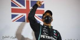 Lewis Hamilton positief op corona, Stoffel Vandoorne in beeld als vervanger