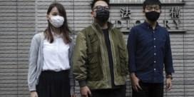 Joshua Wong en kompanen in de cel