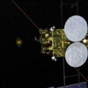Japanse capsule met planetoïdemonsters geland op Aarde
