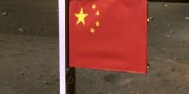 China plant vlag op de maan