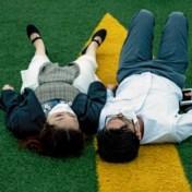 'Slimmere' datingapps moeten Japanse welvaartsstaat redden