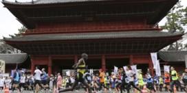 Organisatie onthult parcours van olympische marathon