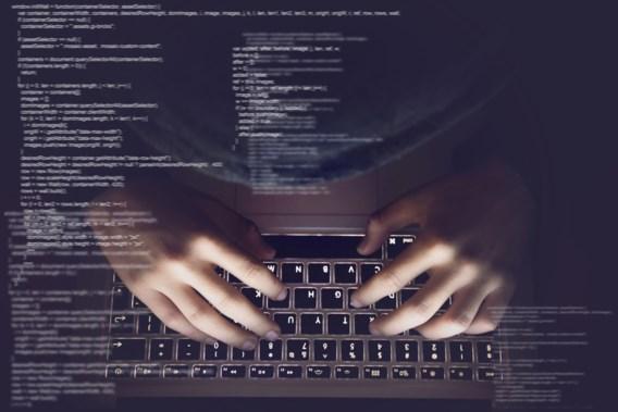 Amerikaanse ministeries getroffen door grootscheepse cyberaanval