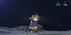 Chinese maansonde Chang'e-5 weer op aarde geland