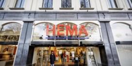 Hema wordt een halfzusje van Jumbo