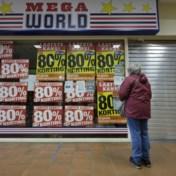 Mega World failliet, veiling inboedel wenkt