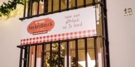 Antwerpse brasserie De Groote Witte Arend wordt pannenkoekenhuis