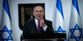Nieuwe verkiezingen in Israël, voor vierde keer in twee jaar