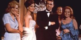 Filmstudio James Bond staat te koop