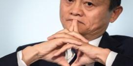 Jack Ma moet toontje lager zingen