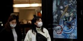 Coronacrisis woedt voort, maar in Japan breekt animatiefilm alle records