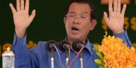 Cambodja haalt voor het eerst olie boven