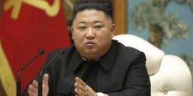 Noord-Korea bereidt partijcongres voor