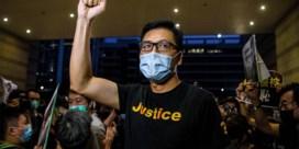 Tientallen activisten opgepakt in Hongkong op basis van Chinese veiligheidswet