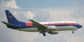 Vermoedelijke brokstukken van vermist Indonesisch vliegtuig gevonden