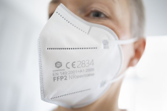 Zal het professionele mondmasker ons beter beschermen?