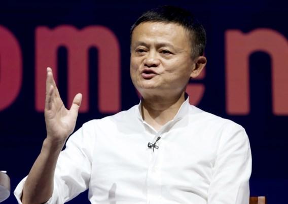 'Vermiste' Alibaba-ceo Jack Ma duikt weer op
