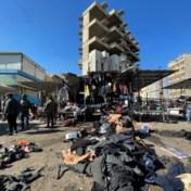 Zeker 32 doden door eerste zelfmoordaanslag in Bagdad in anderhalf jaar