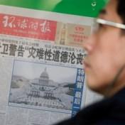 Blog VS | Peking feliciteert Biden en roept op tot 'eenheid' met Washington