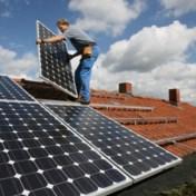 Hoeveel zonnepanelen leg je met 500 miljoen?
