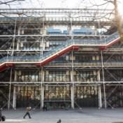 Centre Pompidou gaat vier jaar dicht