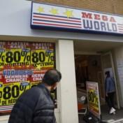 Ook moederbedrijf Mega World failliet