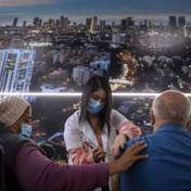 Zelfs pijlsnelle Israëlische vaccinatie kan derde golf niet vermijden