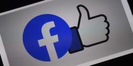 Facebook sluit 2020 af met 11 miljard dollar winst