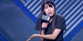 Met alle Chinese vrouwen, maar niet met Yang Li