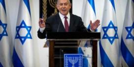 Netanyahu verwijt Internationaal Strafhof 'puur antisemitisme'