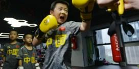 Extra fitness voor een 'mannelijker' China