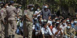 Wat landde in Myanmar: zeevruchten of informatici?