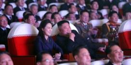 Echtgenote Kim Jong-un verschijnt na een jaar opnieuw in het openbaar