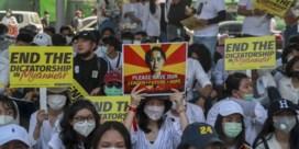 Nieuwe Amerikaanse sancties tegen legerleiders Myanmar
