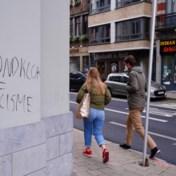 Liga voor Mensenrechten dagvaardt België: 'Juridische basis coronamaatregelen niet in orde'