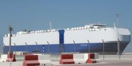 Israël beschuldigt Iran ervan achter ontploffing op schip in Golf van Oman te zitten