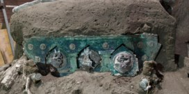 Bijna intacte pronkwagen ontdekt in Pompeï