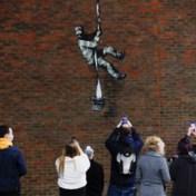 Maakte Banksy nieuw kunstwerk op gevangenismuur?