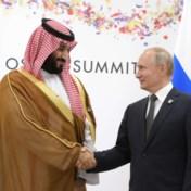 De tandeloze represaille van de VS sterkt Bin Salman
