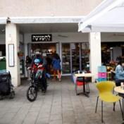 Coronablog   Israël zet licht op groen voor heropening horeca en luchthaven