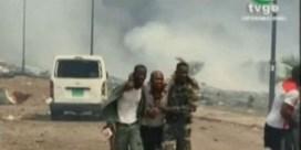 Bijna 100 doden bij ontploffing in militair depot in Equatoriaal-Guinea